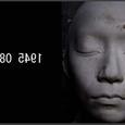 art-109806-1945xx